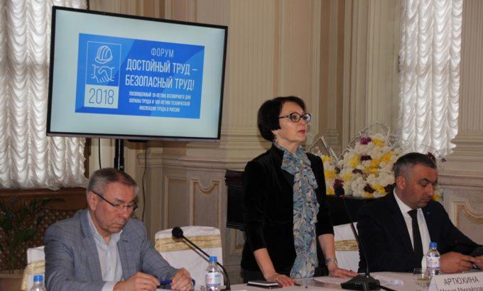Мария Артюхина - модератор пленарного заседания