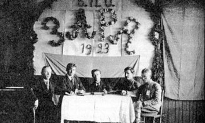 Правление Общества русской культуры   1923 г., деревня Венкуль