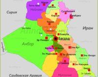 Ирак: временным работникам — социальные гарантии