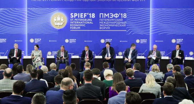 ПМЭФ: многомиллиардные инвестиции и новые рабочие места