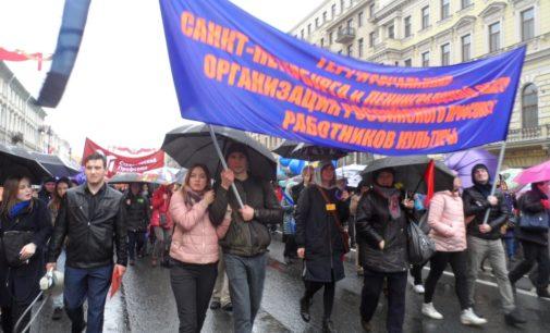 65 лет на защите прав работников культуры