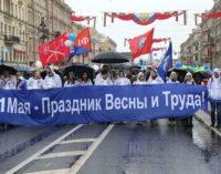 Санкт-Петербург встречает Первомай