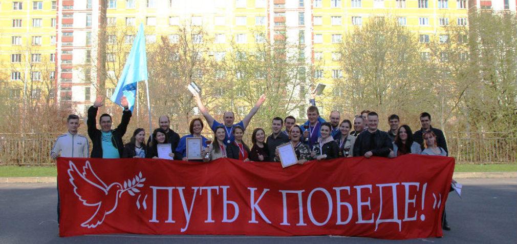Профсоюзная молодежь: лицом к лицу с победой