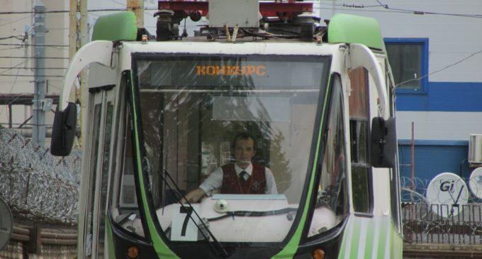 Трамвай — ответственность и детская мечта