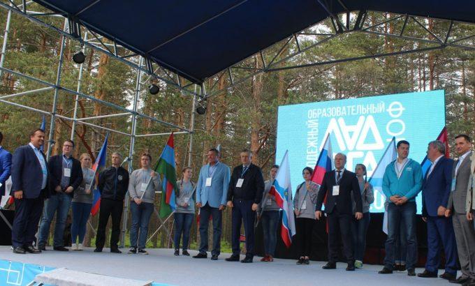 Главы регионов на торжественном открытии форума