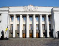Украина: к Раде — за зарплатой.