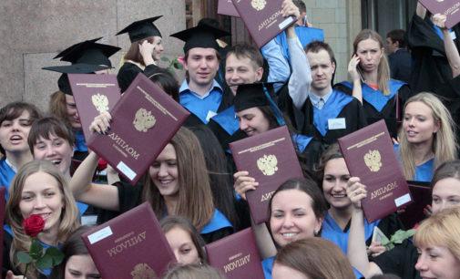 Диплом — не гарантия трудоустройства или Учиться и не стоять на месте
