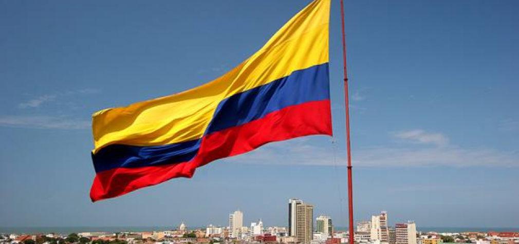 Колумбия: Tenaris TuboCaribe против профсоюза