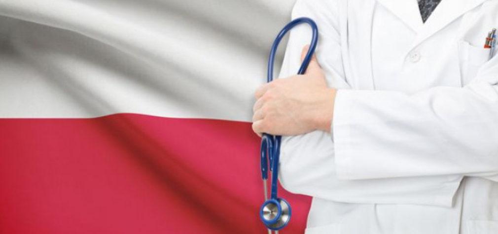 Польша: медики требуют прибавки к зарплате