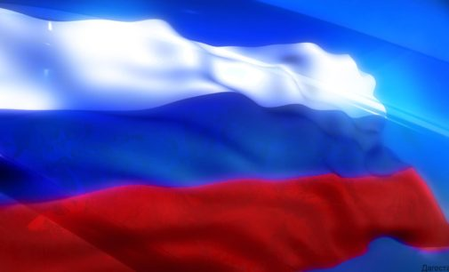 День России: тревоги и надежды