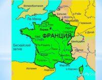 Франция: пенсионеры вышли на улицы