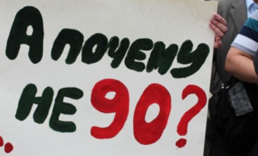 Повышать зарплату, а не возраст
