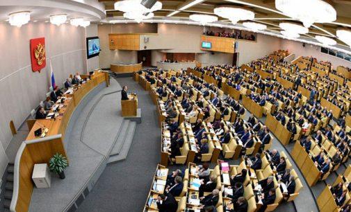 Госдума одобрила в первом чтении повышение пенсионного возраста