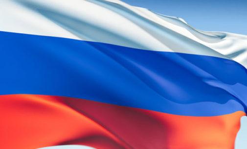 Три полосы и «белые пятна» российского флага