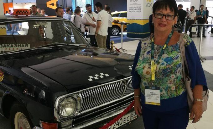 Галина Любина: - Советский таксомотор Волга ГАЗ-34. - Это наша память...