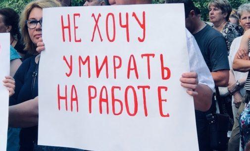 На пути к референдуму: заявка КПРФ отклонена, но есть мнение…