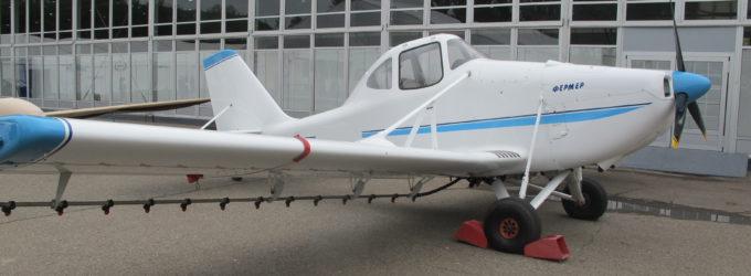 Авиационной промышленности — государственную поддержку