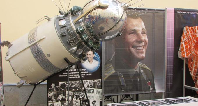 «Открытый космос»: история космонавтики —  для всех!