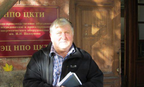 Верность профессии: 45 лет в ЦКТИ!