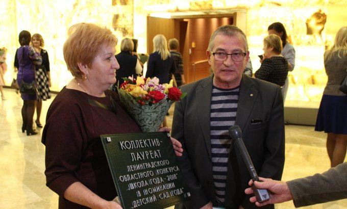 Валентина Евдокимова и Юрий Атакшеев