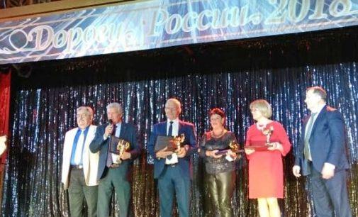 Профсоюз дорожников и автомобилистов региона — победитель всероссийского конкурса