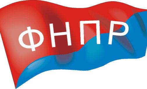 Профсоюзы России разделяют боль и скорбь жителей Крыма