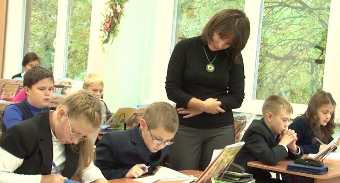 Насколько «вреден» учительский труд?