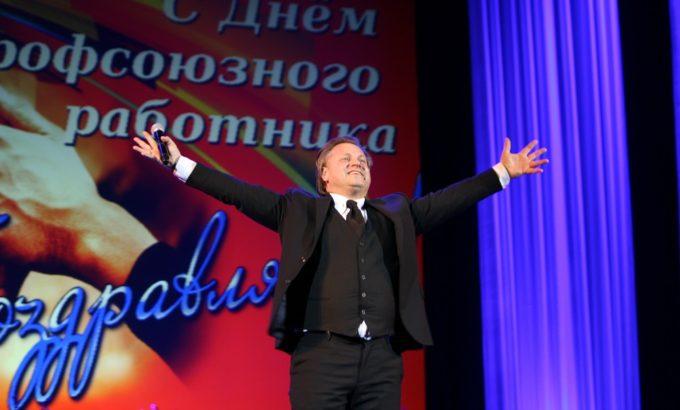 Василий Герелло