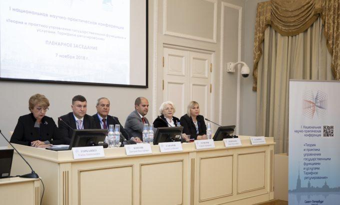 Нина Леотьева (вторая справа) в президиуме конференции
