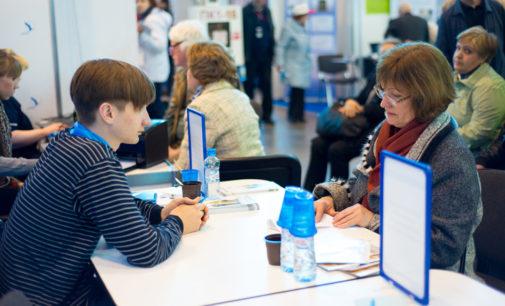 Петербургский рынок труда: год уходящий, год грядущий