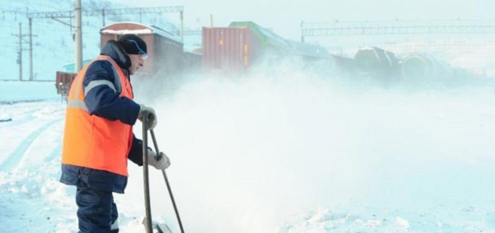 Как не замерзнуть на работе?