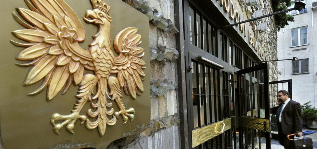 Польша: работники Центрального банка протестуют