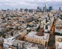 Израиль: госслужащих оставят без круассанов
