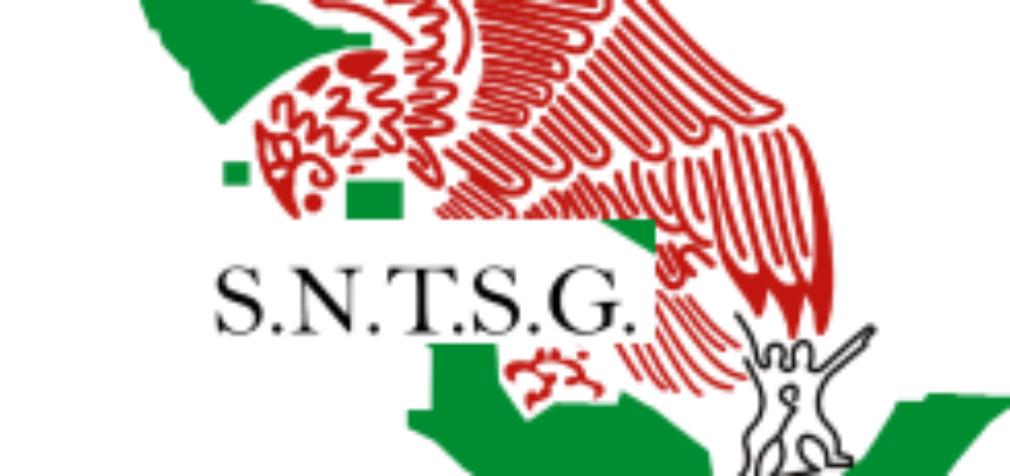 Гватемала: за отраслевое соглашение — в тюрьму