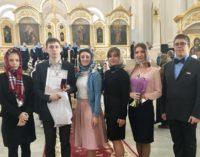 Праздник российского студенчества в Смольном соборе