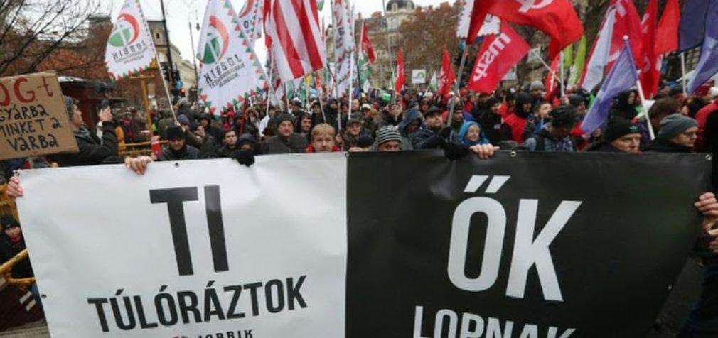 Венгрия: бастуют рабочие Hankook Tire