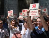Киргизия: нарушение Трудового кодекса — не преступление?