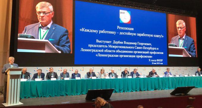 Владимир Дербин: «Путь к минимальному потребительскому бюджету — тернист»