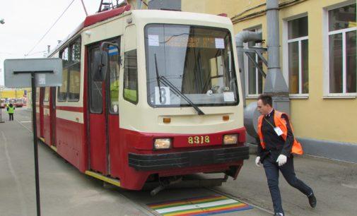Водители трамвая на конкурсной трассе