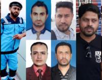 Пакистан: уволены профсоюзные лидеры