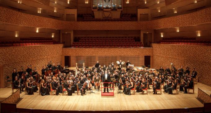 Оркестр консерватории в атриуме Главного штаба Эрмитажа