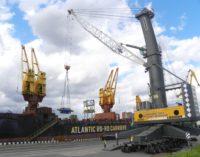 Профсоюз — надежный порт