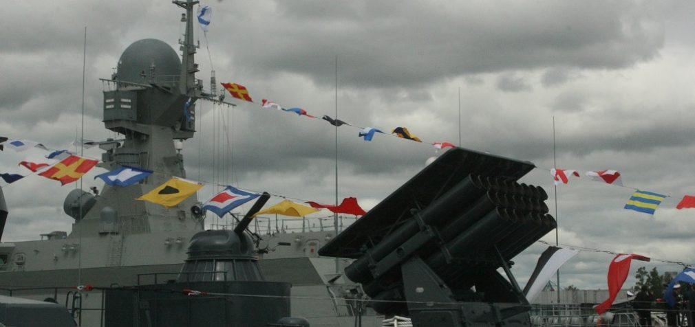 Быть гражданским на военном флоте