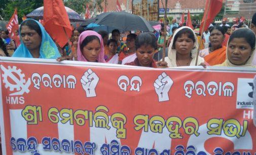 Индия: против антирабочей реформы
