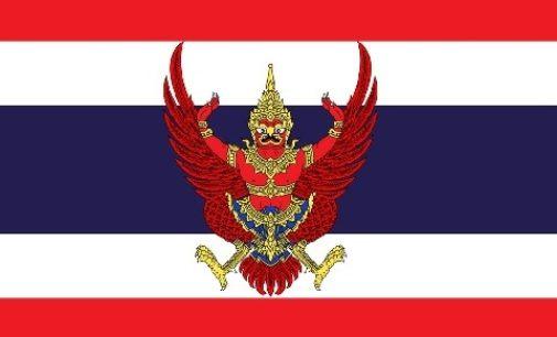 Тайланд: профсоюзы требуют повысить минималку