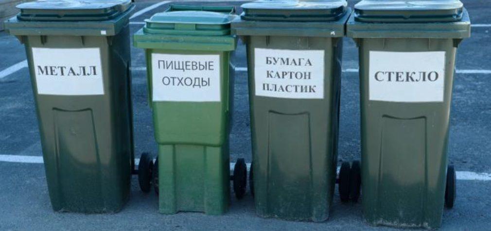 Новые площадки для сбора мусора и «фотоловушки» для нарушителей