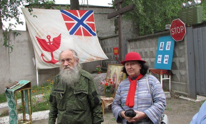 Юрий Лозыченко