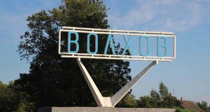 Волховский район: чтобы стало «красивее, чище, здоровее и «зарплатнее»