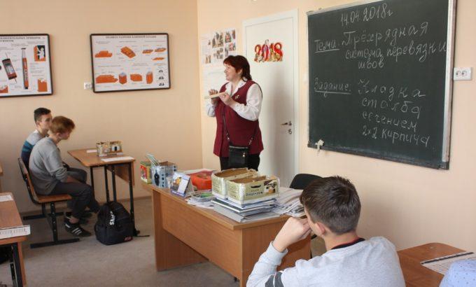В учебной аудитории (фото из личного архива Аллы Гребенюк).