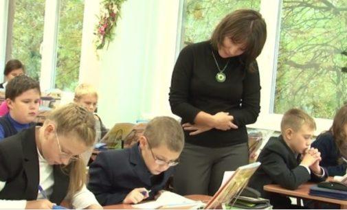 Новые должности в школах: статус не ясен, гарантии — не прописаны